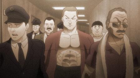 Watch Sergeant Katahira's Report. Episode 6 of Season 1.